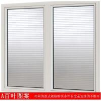 自粘玻璃贴膜不透明窗户贴纸浴室卫生间窗纸卧室遮阳玻璃贴纸磨砂