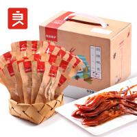 良品铺子 鸭舌量贩装330gx1盒 鸭舌头零食小吃卤味肉类熟食食品