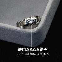 S925银男款男士仿真钻戒婚戒大气戒指简约气质磨砂80分锆石