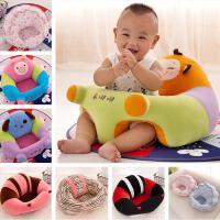 宝宝学坐椅儿童小沙发卡通腰凳便携式多功能防侧翻幼婴儿餐椅礼物