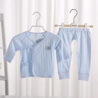宝贝红 婴儿内衣新生儿衣服提花绑带和尚服套装 春秋纯棉0-3个月宝宝衣服