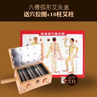 艾灸盒木质木制温灸器6针大艾灸箱6柱六孔随身灸艾条盒