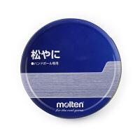 Molten摩腾 比赛训练 手球胶 手球清洗液 松脂
