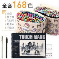 马克笔套装绘画学生手绘设计工具包动漫60/80色