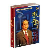 原装正版 傅佩荣主讲 向孔子问道 12VCD 国学学习讲座视频 光盘光碟