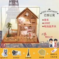 智趣屋diy小屋巴黎公寓手工生日礼物拼装 玩具创意房子模型 别墅女朋友女生喜欢的礼物