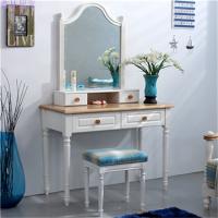 地中海木梳妆台卧室小户型简约化妆桌美式乡村妆柜田园北欧家具 梳妆凳 组装