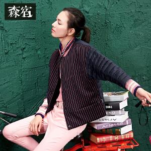 【尾品价285】森宿P温暖你冬装新款女文艺拼接外套七分袖条纹白鸭绒圆领羽绒服