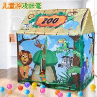 婴幼儿海洋球池波波球池隧道帐篷室内游戏屋儿童玩具帐篷