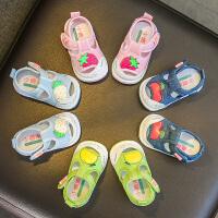 婴儿凉鞋1-3岁0夏季新款男宝宝学步鞋婴幼儿软底男童防滑鞋子女童