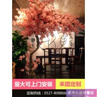 仿真樱花树大型室内装饰仿真桃花树日式许愿花树橱窗网红假樱花树酒店餐厅浪漫装扮