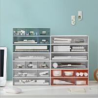 桌面收纳盒创意家居化妆品收纳柜办公室多功能自由组合收纳盒