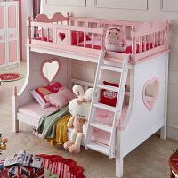 御目 儿童床 家用高低床带护栏粉色公主床上下床铺女孩双层床子母床母子床满额减限时抢礼品卡儿童家具