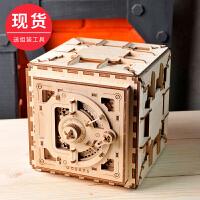 乌克兰UGEARS密码保险箱木质机械传动模型DIY玩具男生日新年礼物