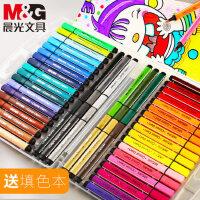 晨光水彩笔套装儿童幼儿园小学生用可水洗24色36色48色绘画画笔安全无毒宝宝初学者手绘盒装