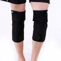 户外运动护膝保暖男女士发热护膝 中老年人骑车防风膝盖关节防护