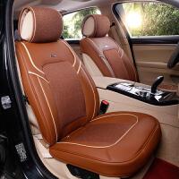 四季汽车坐垫3D立体全包围汽车座垫适用于车型