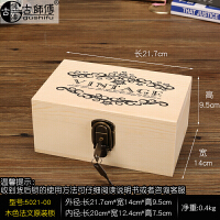 证件盒木质带锁收纳盒桌面储物盒家用实木盒子密码首饰硬币木头盒 乳白色 木色法文原装锁