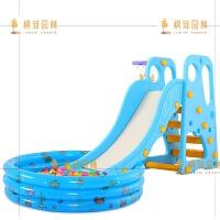 儿童室内家用滑滑梯加长2-10岁小孩玩的滑梯宝宝玩具组合幼儿园 +球池+300球