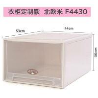 抽屉式收纳箱塑料透明衣柜收纳盒衣物整理箱衣服储物箱收纳柜柜子