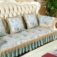 欧式沙发垫四季通用防滑布艺坐垫贵妃靠背巾罩套全盖定做