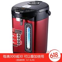20180929020550318家用开水器电热水瓶全自动保温304不锈钢电烧水壶