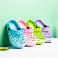 儿童拖鞋夏男童1-3岁儿童女童中小防滑室内宝宝沙滩凉拖鞋
