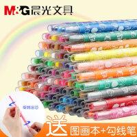 晨光旋转蜡笔36色儿童不脏手不易断 幼儿园用蜡笔套装 旋转蜡笔安全无毒24色48色水溶性儿童油画棒彩绘棒