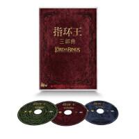 正版现货 指环王1-3合集 盒装3DVD D9魔戒三部曲高清电影光盘碟片