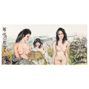 梁岩《裸女图》著名画家