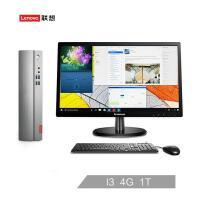 联想(Lenovo)天逸510S商用台式办公电脑整机(i3-7100 4G1T 集显 WiFi 蓝牙 三年上门 win