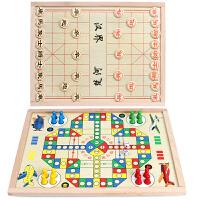 儿童玩具木制飞行棋磁性象棋幼儿园亲子益智力跳棋小学生桌面游戏