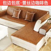 麻将凉席沙发垫夏季凉席凉垫夏天组合沙发竹凉席防滑套装坐垫定制