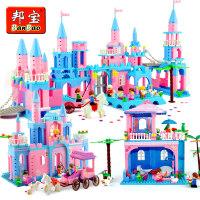 积木城市别墅房子邦宝房子女孩城堡拼装7儿童力10玩具3-6周岁