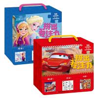 拼出专注力2盒迪士尼大块拼图礼盒冰雪奇缘+赛车总动员 读故事+玩拼图+涂颜色2~4岁宝宝拼图拼出孩子专注力观察力动手能