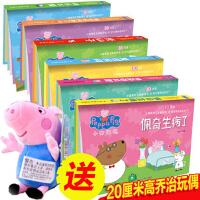 中英双语小猪佩奇立体剧场书 好习惯养成系列全套6册儿童绘本0-3-6周岁幼儿宝宝睡前故事图画书籍 好