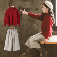 女童套装毛衣秋冬季装时尚中大童装洋气时髦两件套