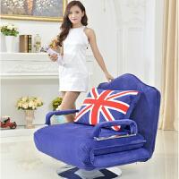 东木 懒人沙发床 沙发椅 单人创意榻榻米 折叠椅 旋转升降躺椅 陪护椅休闲情侣可爱椅子