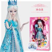 叶罗丽娃娃正品罗丽仙子60厘米冰公主叶萝莉孔雀全套夜萝莉玩具