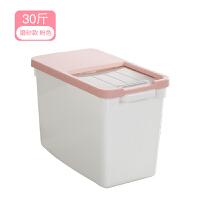 厨房密封米桶家用塑料防潮收纳20斤装米缸大米面粉防虫储米箱10kg 0822磨砂款 粉色(30斤)
