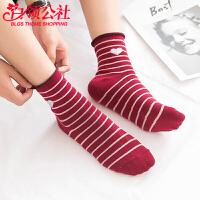 白领公社 袜子 女士秋冬季条纹纯色中筒女式保暖休闲成人学院风学生袜子(5双装)