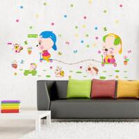 儿童房男孩可移除墙贴 瓷砖贴玻璃贴纸贴花动物卡通墙贴 动物赛跑