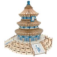 手工拼装模型木头房子拼插积木制3diy木质立体拼图建筑