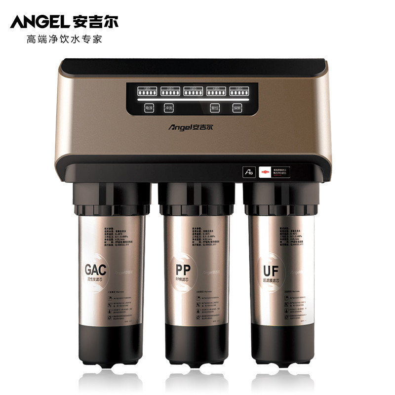 安吉尔(Angel) 净水器 A6双膜双出水反渗透纯水机送前置过滤器 挂烫机   美国原装进口陶氏膜