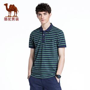 骆驼男装 2018年春季新款翻领条纹上衣 男青年微弹柔软短袖POLO衫