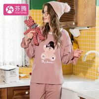 【促销价:仅101.9元】芬腾 20新品小熊卡通休闲棉质长袖套头套家居服女士睡衣女