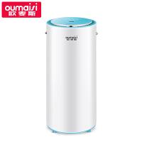 欧麦斯(OUMAISI)干衣机滚筒静音烘干机家用卧室抽湿机地下室小型迷你除湿机