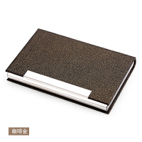 时尚名片盒办公商务名片夹男式大容量创意定制刻字金属男士名片夹