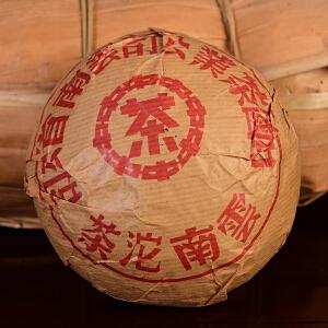 【4个一起拍】90年代-中茶-红印沱茶-古树熟茶500克/个