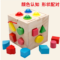 儿童积木玩具1-2-3周岁女孩婴儿宝宝形状配对智力盒子10个月